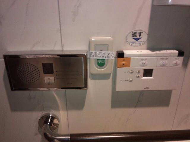 ハイテク廁